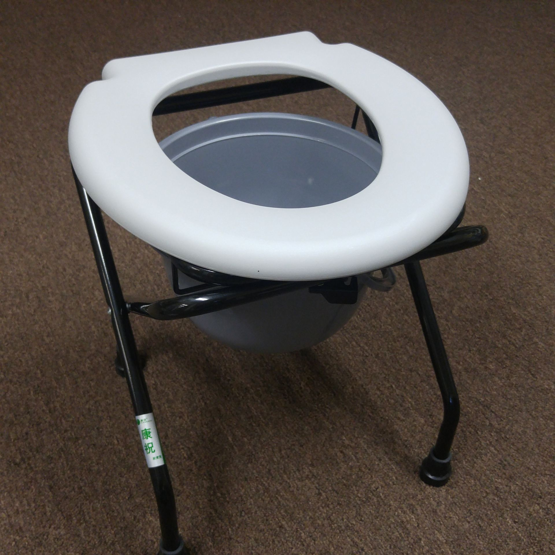 Portable Folding Toilet Commode with Bucket. Steel Frame. Bedside ...